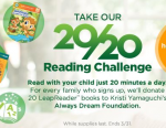 Join the 20/20 Reading Challenge With LeapFrog!