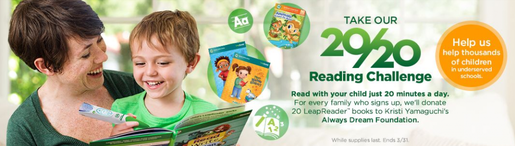 LeapFrog 20 20 Reading Challenge
